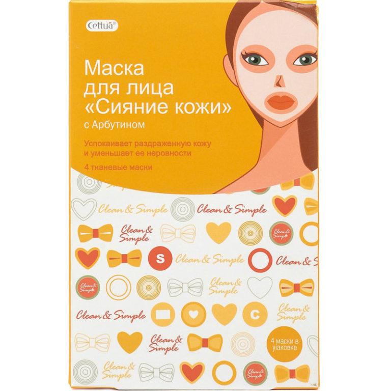 Рецепты масок для лица - 50 фото проверенных сочетаний для кожи