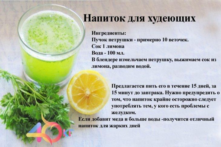 Рецепты для имбирной диеты