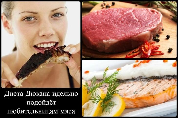 Что можно готовить при белковой диете
